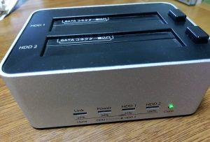 ハードディスクケース