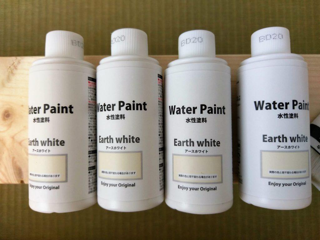 水性塗料(アースホワイト)