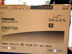 東芝REGZA 55BZ710X外箱