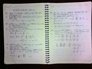 復習ノート1