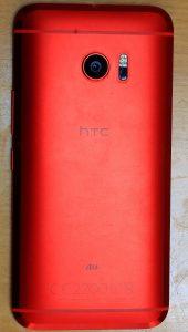 au HTC HTV32