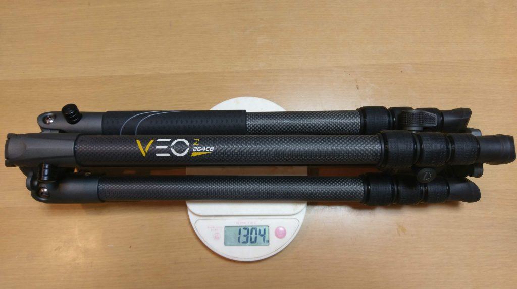 VEO2 264CB重量