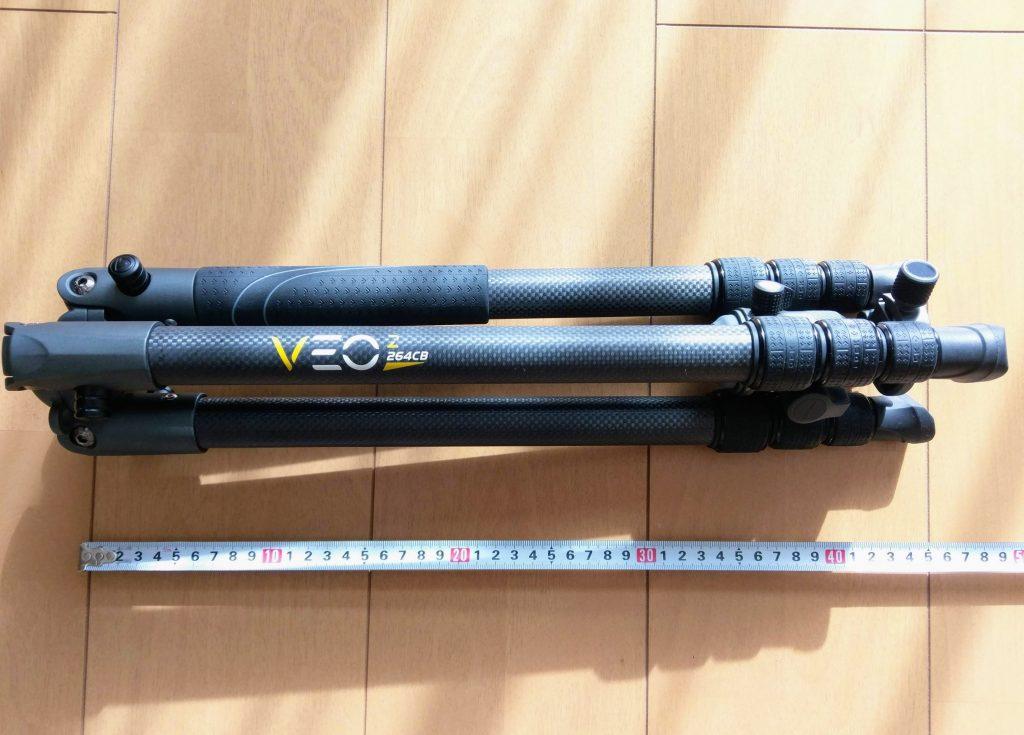 VEO2 264CB縮長