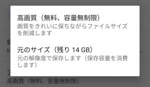 Screenshot_20190217-005604トリミング済