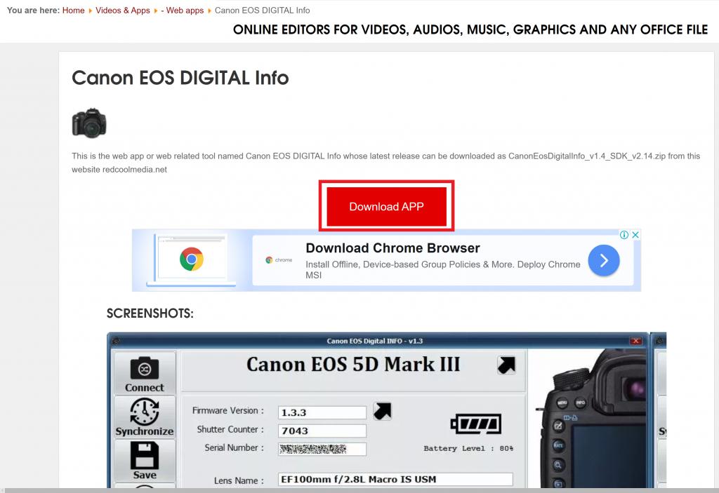 新しいCanon EOS DIGITAL Info配布サイト