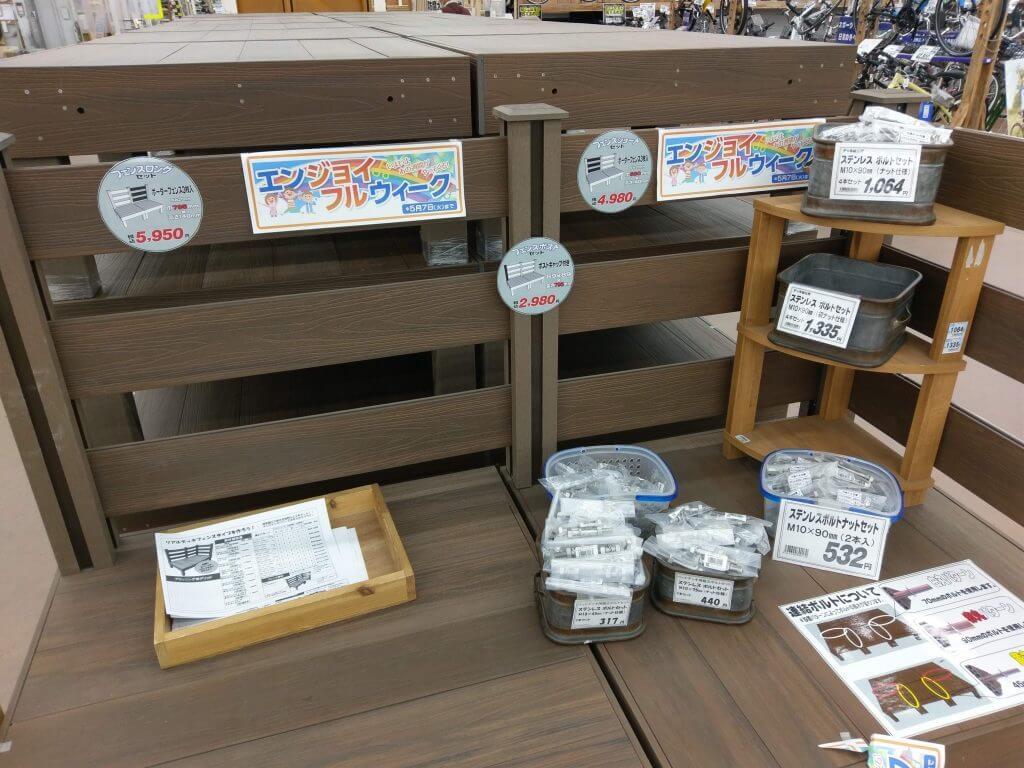 ジョイフル本田人工木デッキ展示2