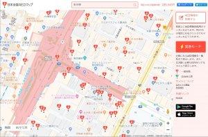 AEDマップ東京駅周辺
