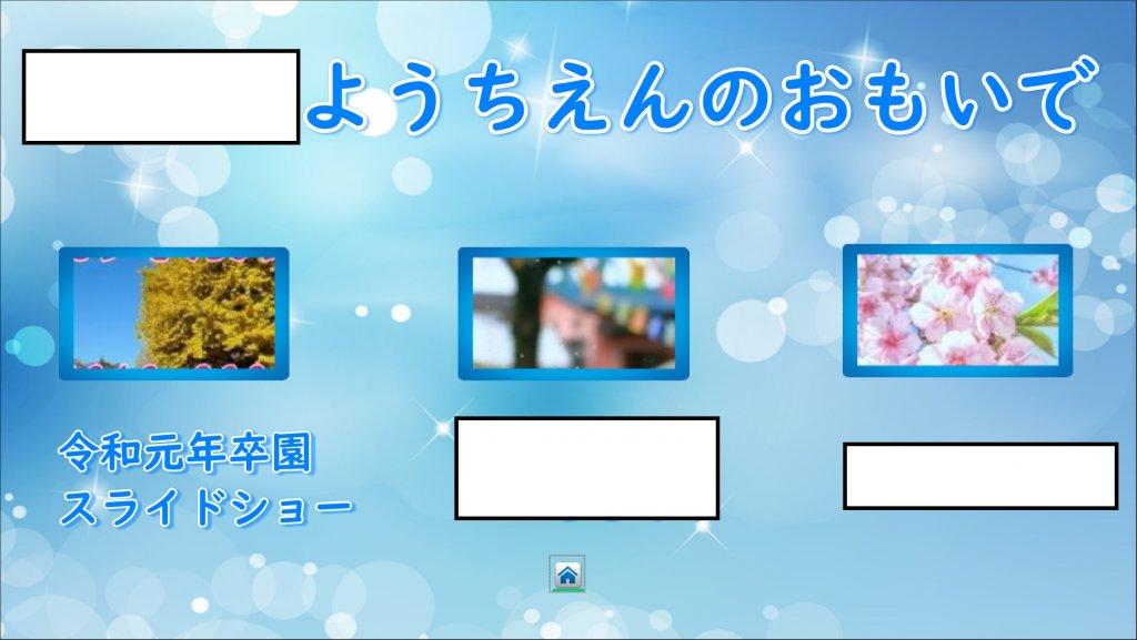 DVDメニュー2