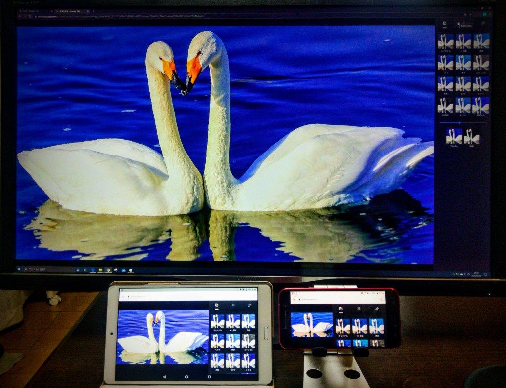 マルチデバイスで写真補正が可能(PC・タブレット・スマホ)