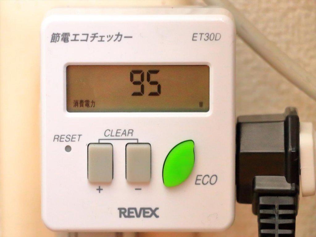 ライトパワー解析消費電力