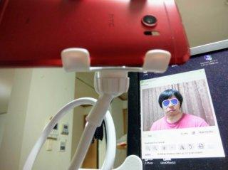 スマホWEBカメラ化&フレキシブルスタンド使用中の様子