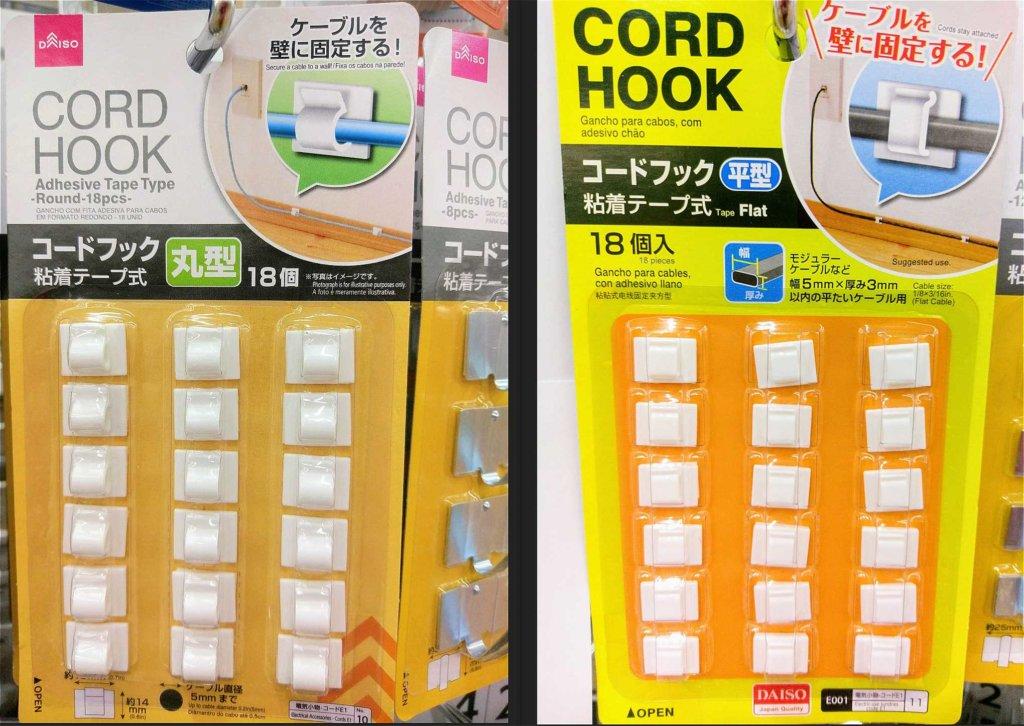 ダイソーコードフック(丸形&平型)