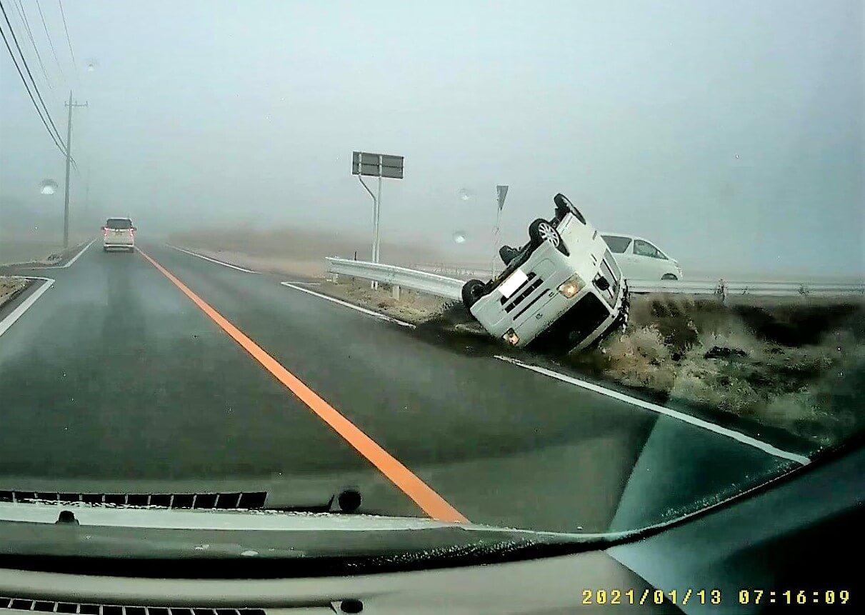 路面凍結注意!