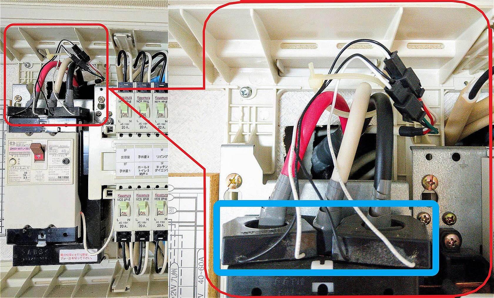 計測センサー取付位置(分電盤拡大説明図)