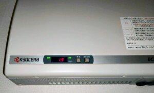パワーコンディショナー本体表示部(正常発電量1.9Kw表示)