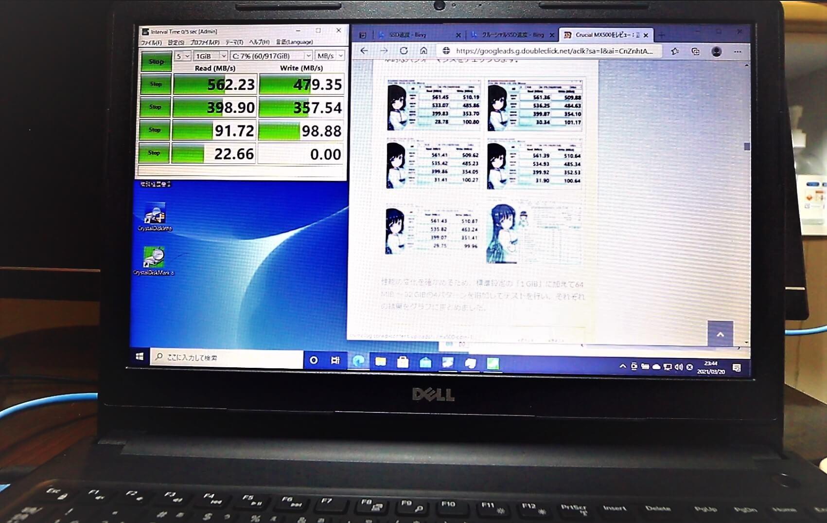 換装後動作確認(SSDベンチマーク取りながらWebブラウジング)